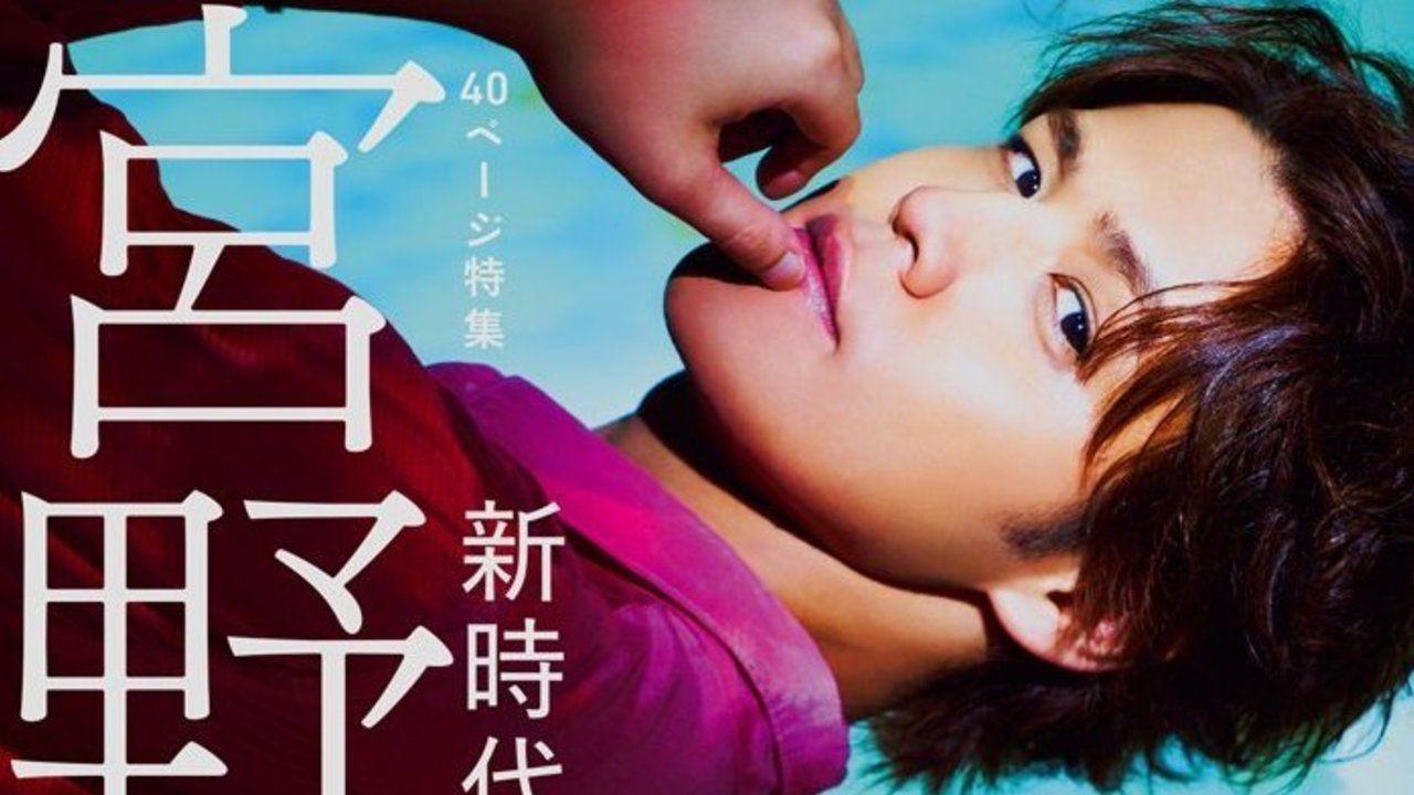 最強にクールなマモ。カルチャー誌「クイックジャパン」の表紙に宮野真守さんが登場!40ページの大特集!