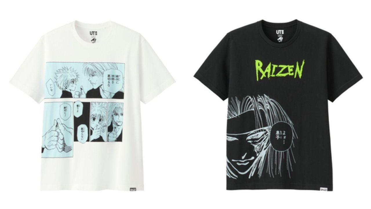 """ユニクロ「UT」x ジャンプTシャツは""""父親""""がテーマ!キルア&シルバ、雷禅、波風ミナトらがラインナップ!"""