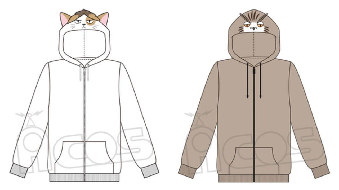 『ハイキュー!!』研磨ネコ&木兎フクロウパーカー登場!部屋着にイベントに活躍すること間違いなし!