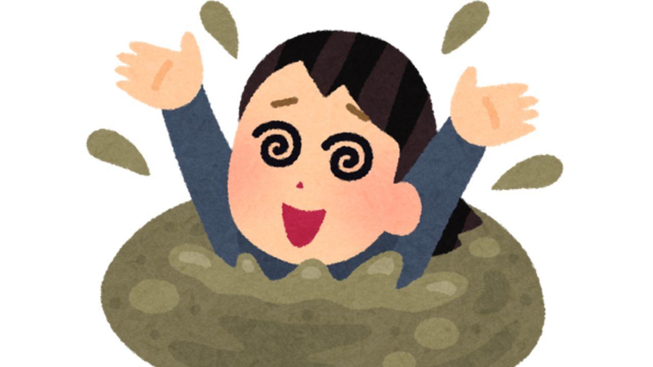 テニプリ、アイナナ、コナン…あなたを深い沼へ誘う「よ う こ そ ◯ ◯ 沼 へ」構文が話題に