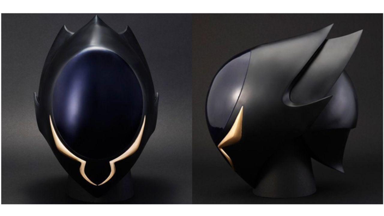 『コードギアス』ゼロの仮面が1/1スケールで発売!キャラデザ・木村さん監修で内側もディティールも再現!