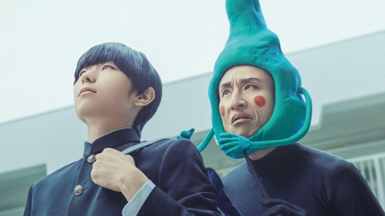 舞台『モブサイコ』2018年9月に続編製作決定!モブ役の伊藤節生さんや、河原田巧也さん、松本岳さんら続投!