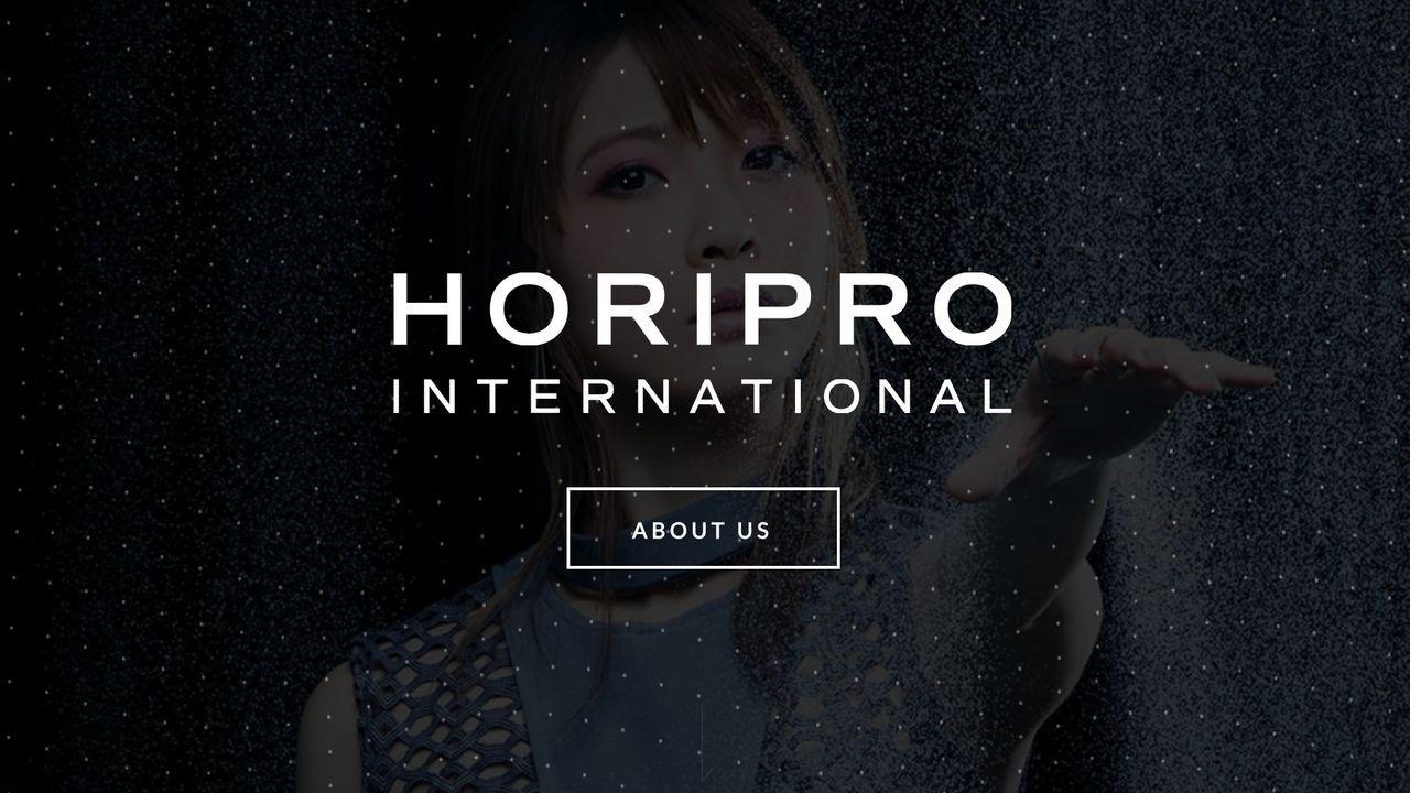 ホリプロが新会社「ホリプロインターナショナル」設立 声優やアーティストの海外展開をはかる