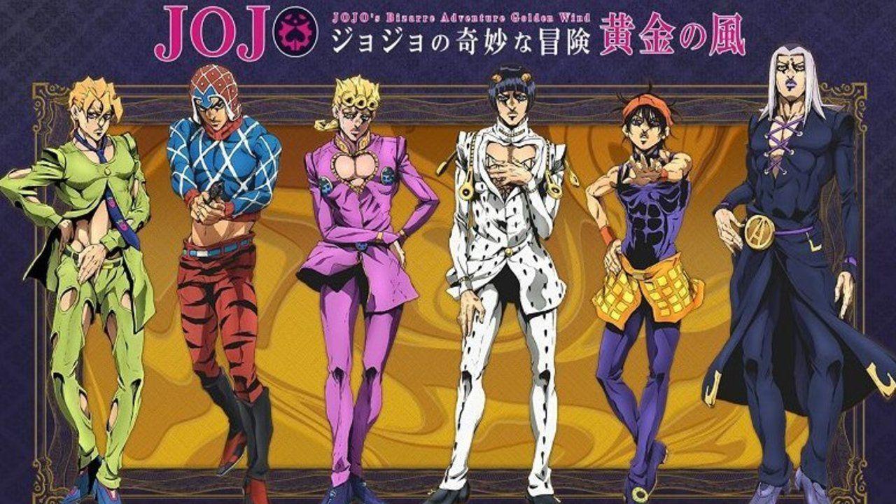 『ジョジョ』第5部がアニメ化決定!『ジョジョの奇妙な冒険 黄金の風』が2018年10月に放送予定!