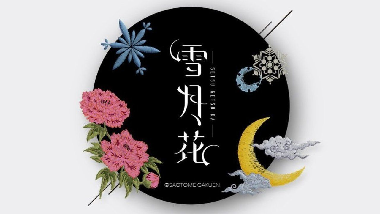 『うたプリ』8周年!今後のCDラインナップやMV、デザイナー・丸山敬太さんとのコラボなどが大発表!