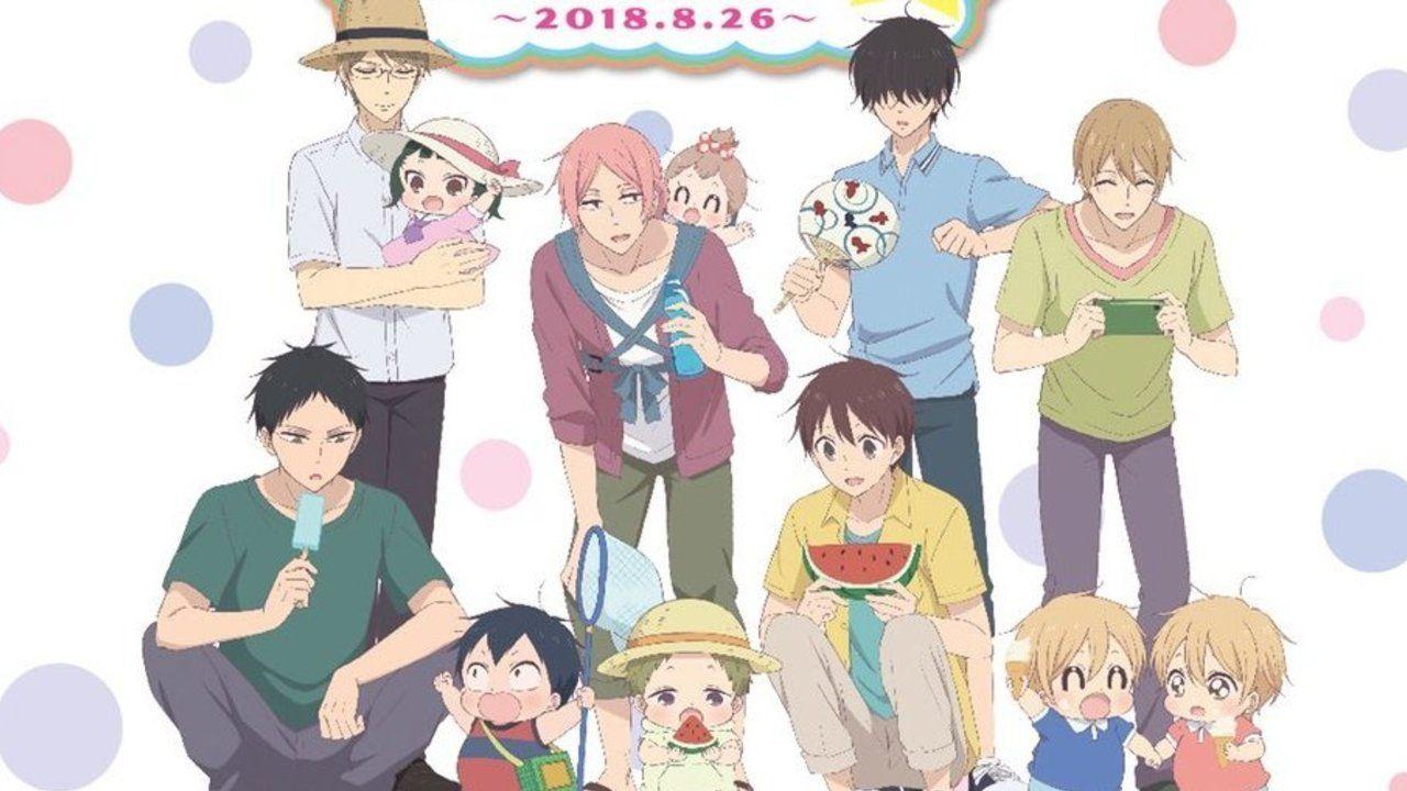 『学園ベビーシッターズ』新作OVA制作決定!先行カットやプレミアムイベントのビジュアル解禁