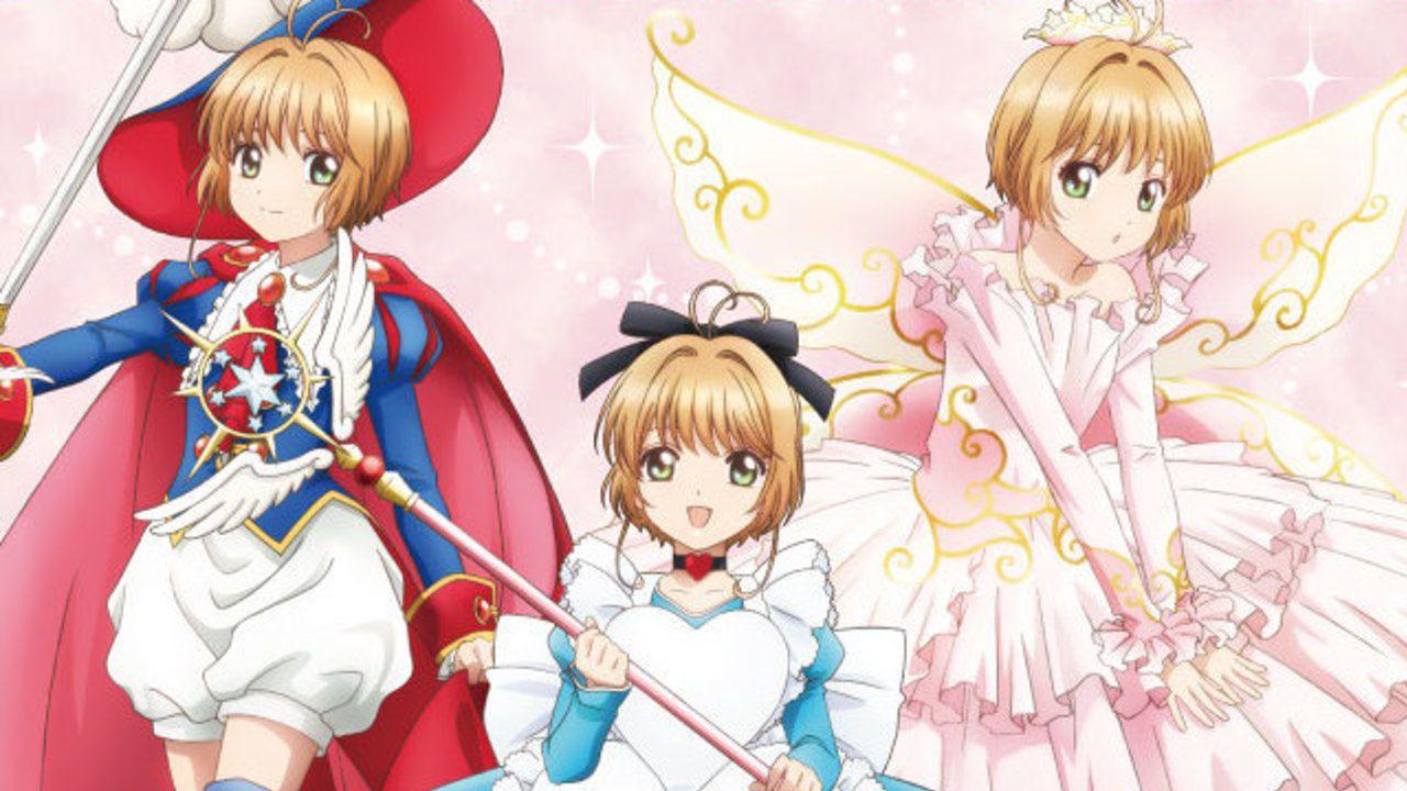 さくらちゃんがファンタジーな衣装に『CCさくら』コラボカフェ「SAKURA Fantasy Cafe」がオープン!