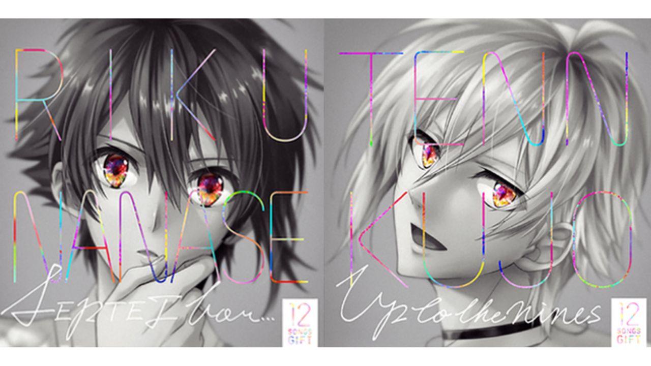 この双子完璧すぎ『アイナナ』7月9日に誕生日を迎える七瀬陸&九条天のソロ曲が視聴公開!