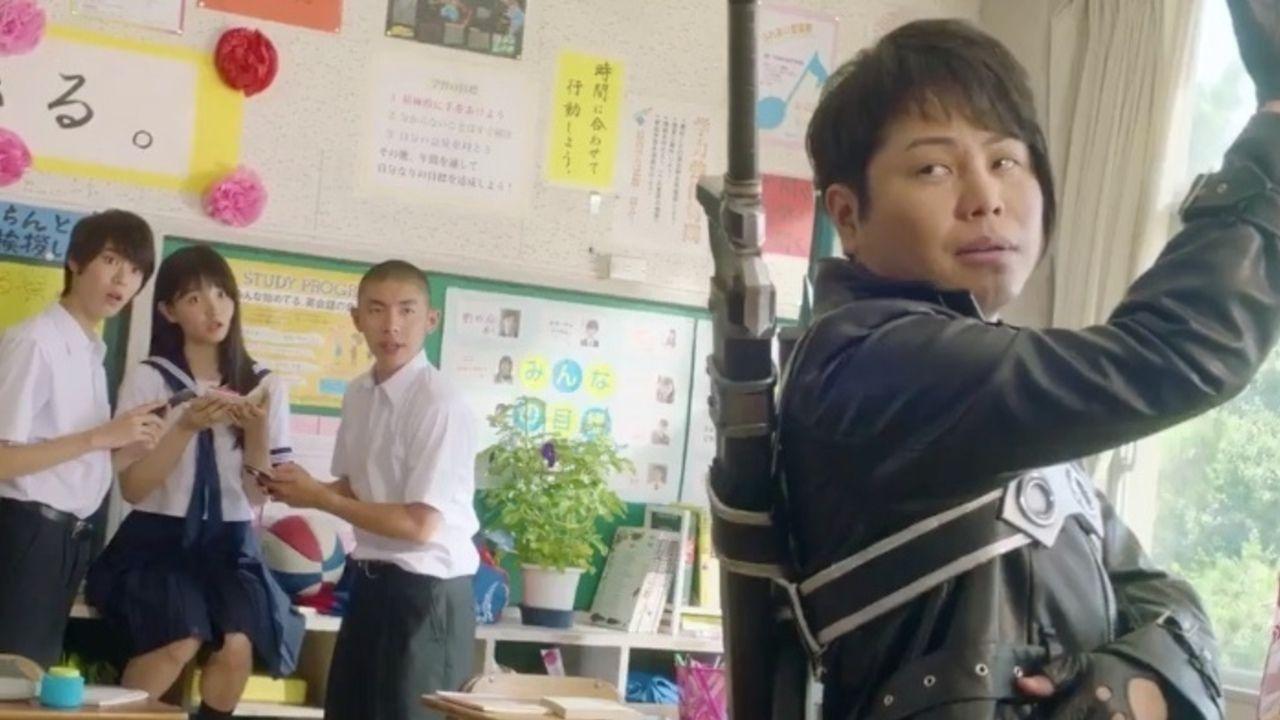 """まさにイキリト!? NON STYLE・井上さんが『SAO』キリトに憧れる""""イキった""""高校生を演じる!"""
