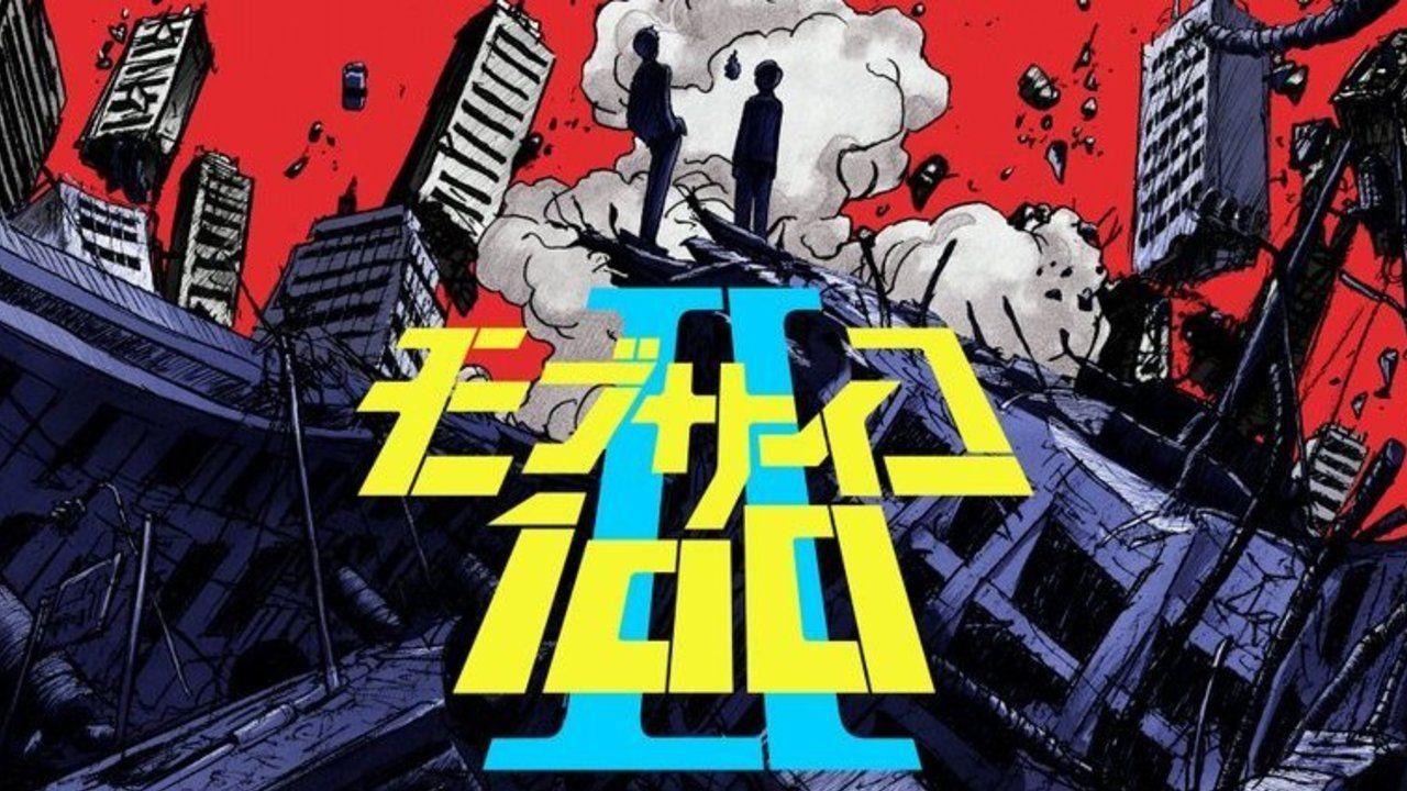 """アニメ『モブサイコ』第2期は2019年1月放送開始!あの""""タワー""""が砕け飛ぶティザービジュアルも解禁!"""