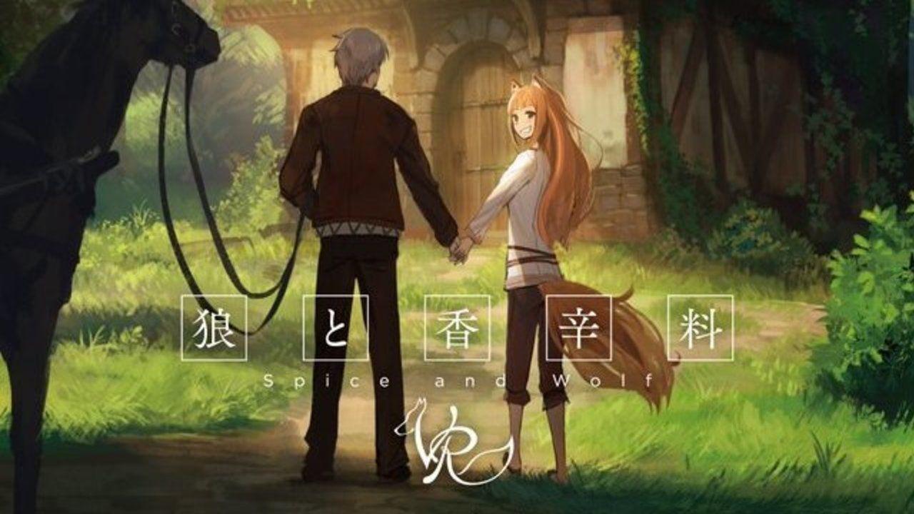 アニメの世界に入れる新体験!VRアニメ『狼と香辛料VR』を発表 声優は福山潤さん、小清水亜美さんが担当