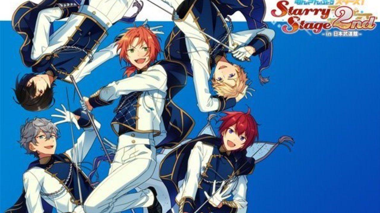 キャストライブ『あんスタ Starry Stage 2nd −in 日本武道館−』第4弾出演ユニットにKnightsが発表!