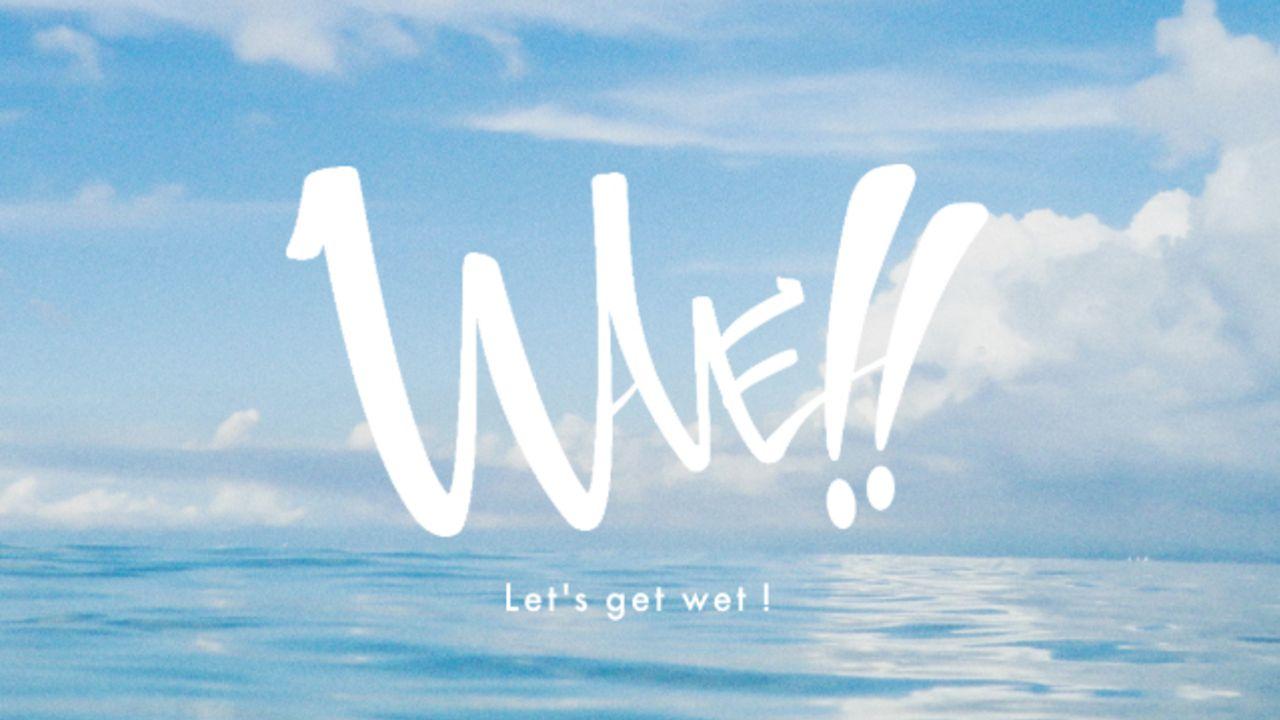 『Bプロ』LOVE&ARTによる女性向け新作は「サーフィン」がテーマ!?完全新作「WAVE!!」を発表!