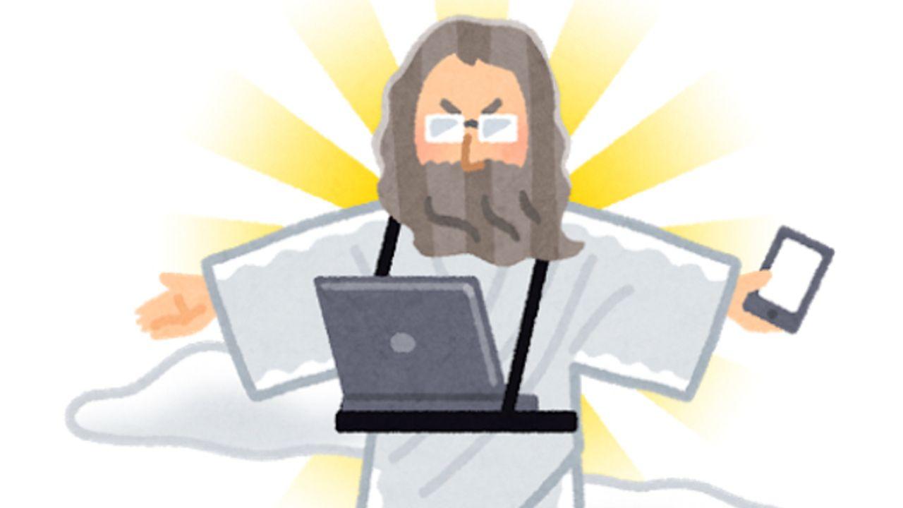"""あなたの家の近くにはどの神様が多い?日本全国の神様分布が""""見える化""""!「神さまマップ」が話題"""