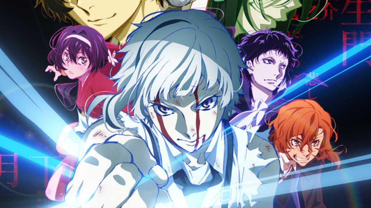 TVアニメ『文スト』第3期制作決定!上村祐翔さんと宮野真守さんの2ショットや祝福コメント&イラストも!