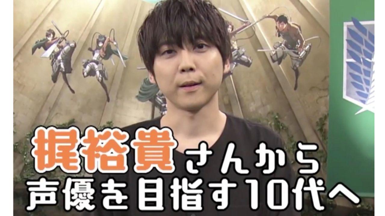 梶裕貴さんが声優になりたい10代へ熱いメッセージ!NHK「沼にハマってきいてみた」声優特集の再放送も決定