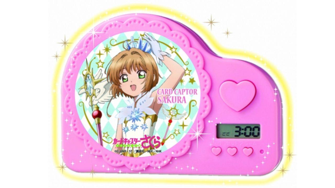 『CCさくら』ファンブックが発売決定!付録にさくらちゃん、ケロちゃん、知世ちゃんの生ボイス入りめざまし時計!