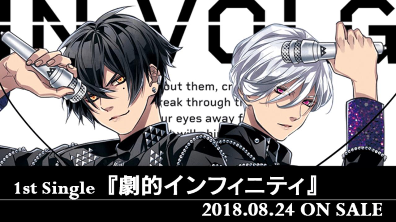ムービックが贈る新アイドルプロジェクト『キラボシチューン』前野智昭さん&鳥海浩輔さんが演じるユニットが発表!