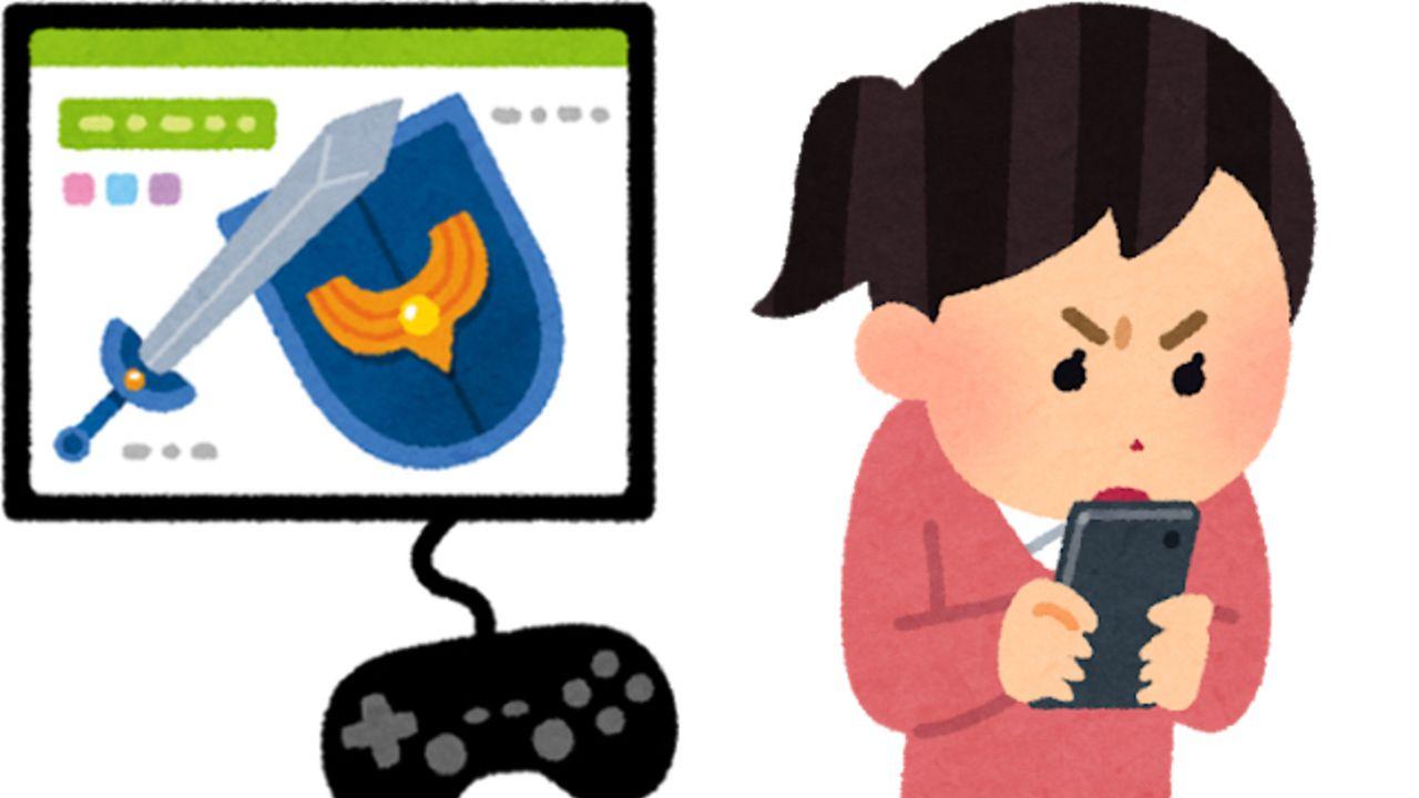 ゲームをする方に質問!貴重なアイテムを「すぐに使う派」or「温存する派」あなたはどっち?
