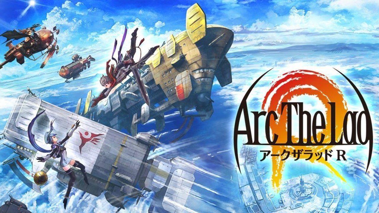 名作RPGの続編アプリ『アークザラッドR』配信決定!出演キャストに中島ヨシキさん・浪川大輔さん・小野賢章さんら