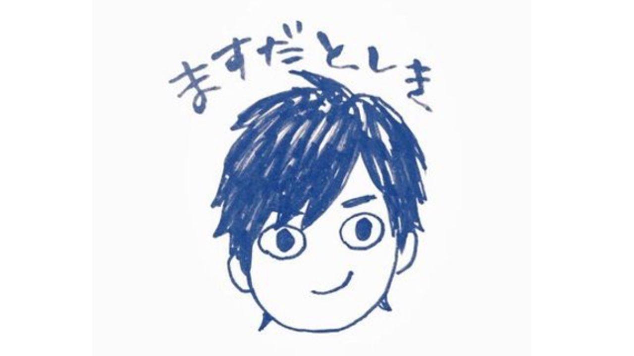 事務所を退所した増田俊樹さんがTwitterアカウントを新設?「目標はこのアカウントを本人だと知ってもらうこと」