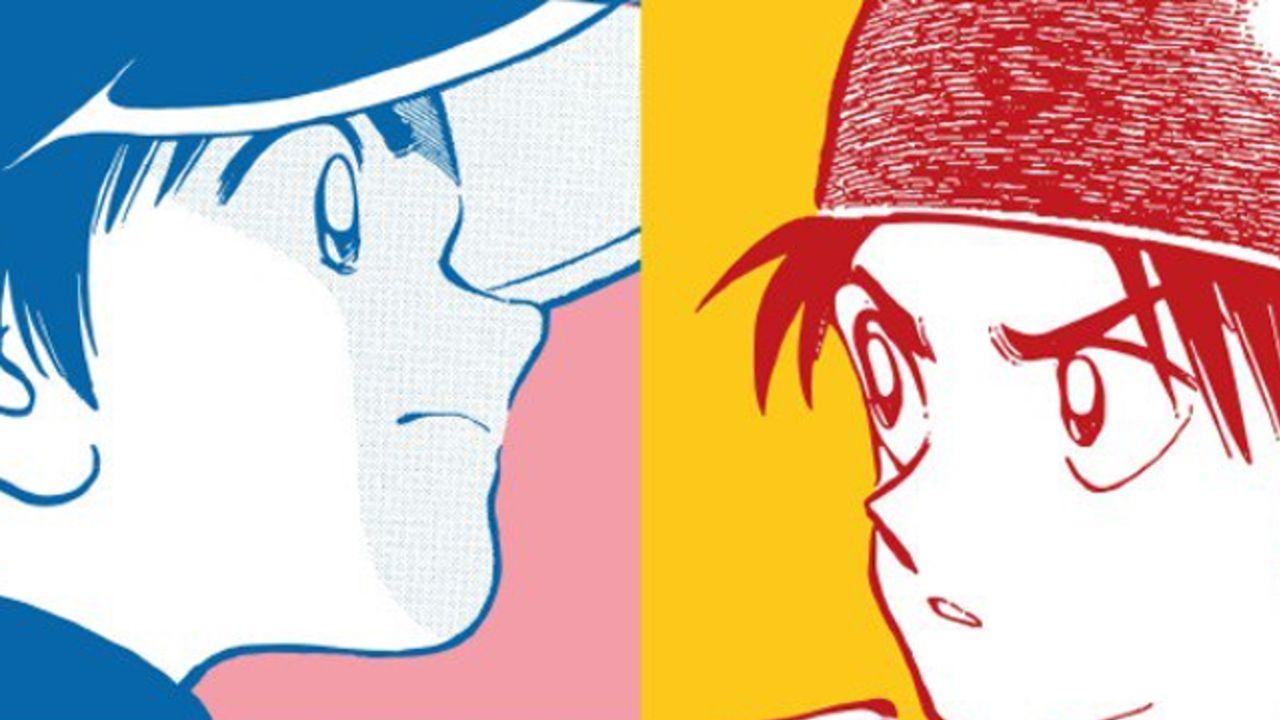 あだち充先生の漫画『MIX』が2019年春にTVアニメ化決定!『タッチ』から約30年後の明青学園野球部が舞台