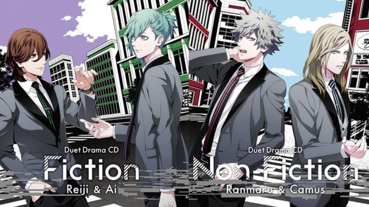 『うたプリ』嶺二&藍、蘭丸&カミュによるデュエットドラマCDのジャケット公開!初回・通常盤で真逆の雰囲気に
