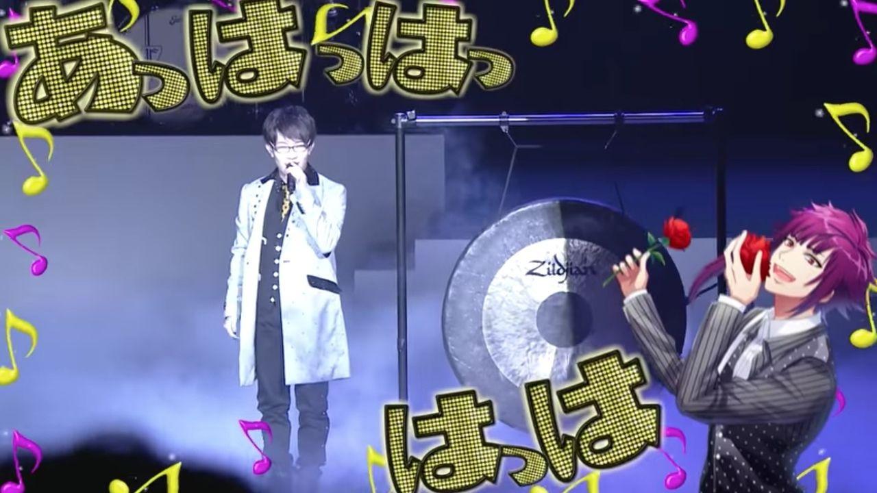 『A3!』有栖川誉降臨!豊永利行さんがキャラソン「奇天烈ポエマー」をライブで披露!歌唱映像公開