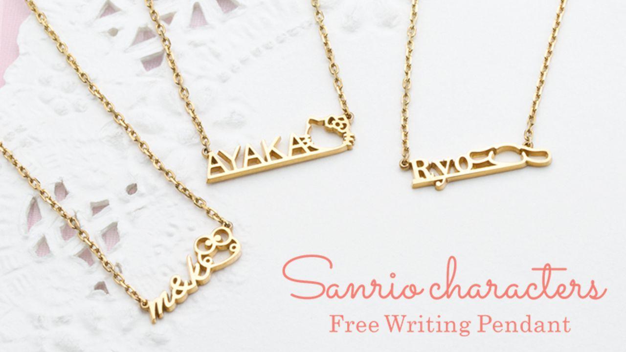 サンリオの人気キャラと好きな文字を組み合わせて楽しむオーダーメイドネックレスが発売!