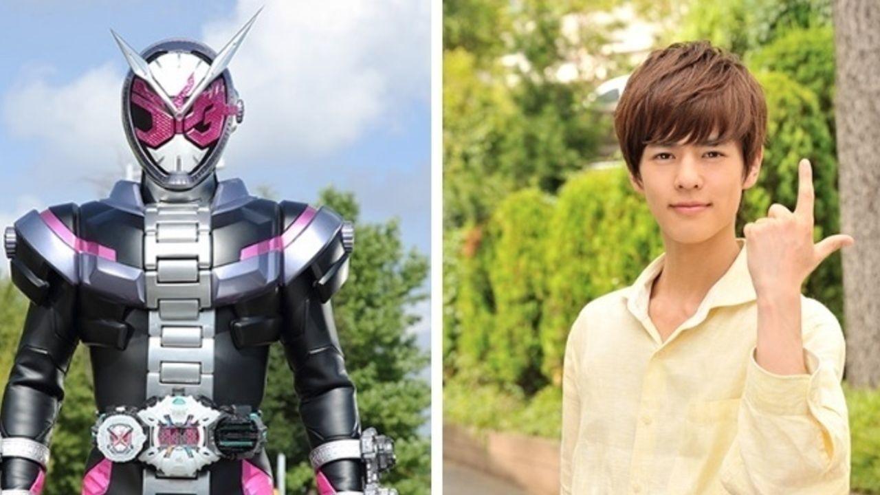 『仮面ライダージオウ』メインキャスト発表!主人公はジュノンボーイコンテストでダブル受賞した奥野壮さん