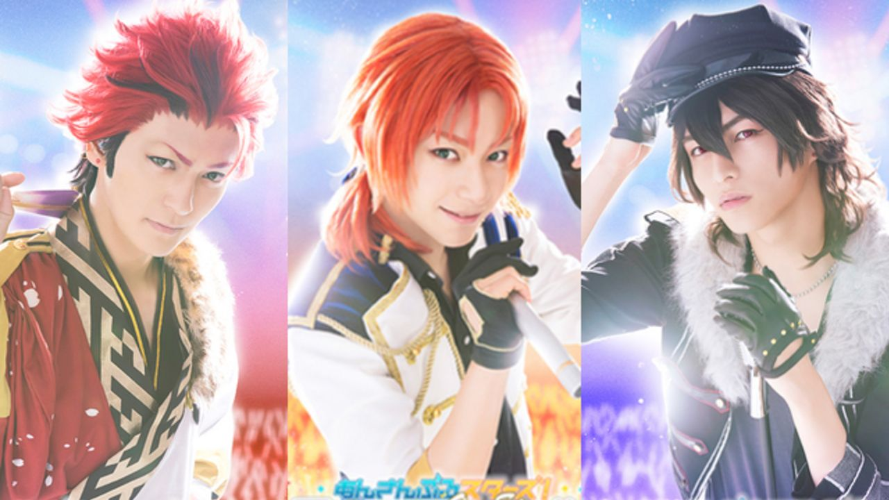 初のライブ公演『あんステフェス』Knights・UNDEAD・紅月のキャラクタービジュアルが初解禁!