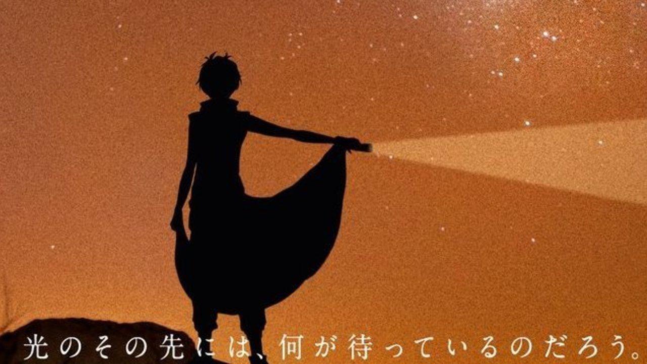 残り3日『アイナナ』3周年に向けてカウントダウン開始!IDOLiSH7 ・和泉三月が3時の方向を照らす