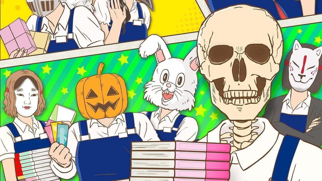 アニメ『ガイコツ書店員 本田さん』羽多野渉さん・増田俊樹さんら12名の豪華キャスト発表!本屋について語るコメントも