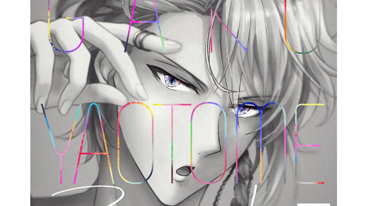 『アイナナ』8月16日に誕生日を迎える八乙女楽のソロ楽曲が試聴スタート!色気ダダ漏れなジャケットも解禁