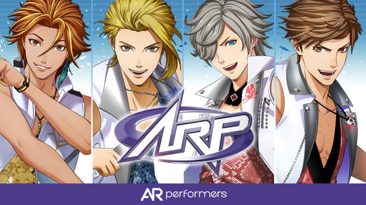 『ときメモGS』内田明理さんが手掛ける会えるARイケメングループ「ARP」史上初ライブ生配信が決定!