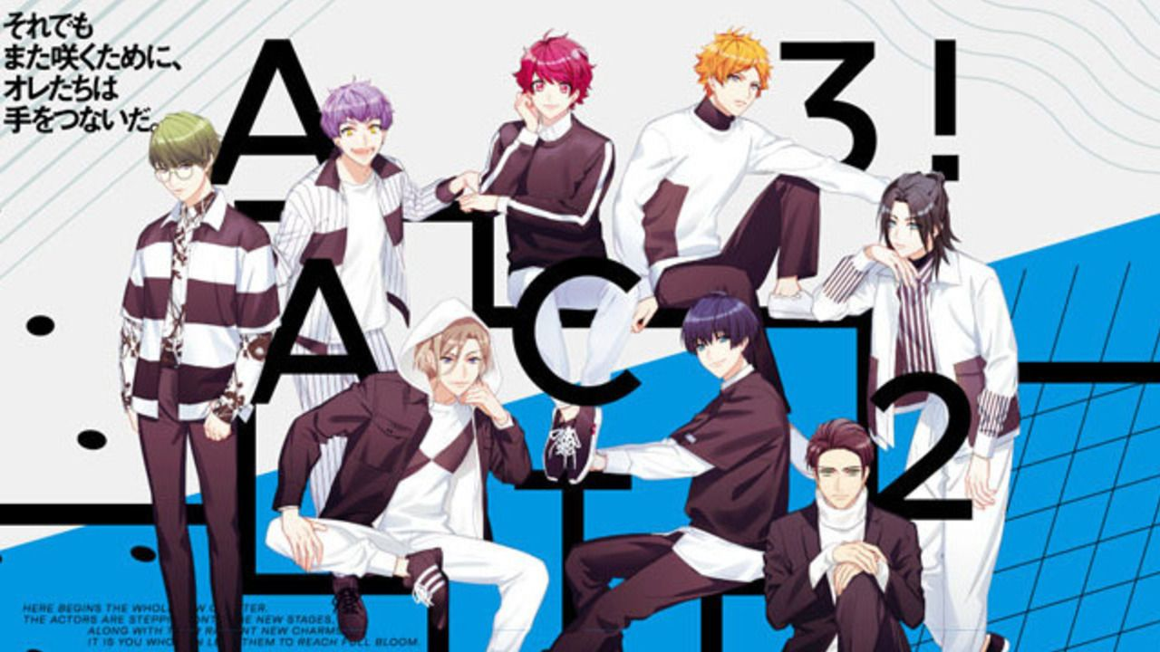 『A3!』×「アニメイトカフェ」第3弾コラボ決定!第二部からの新キャラたちのメニューや描き下ろしグッズが登場