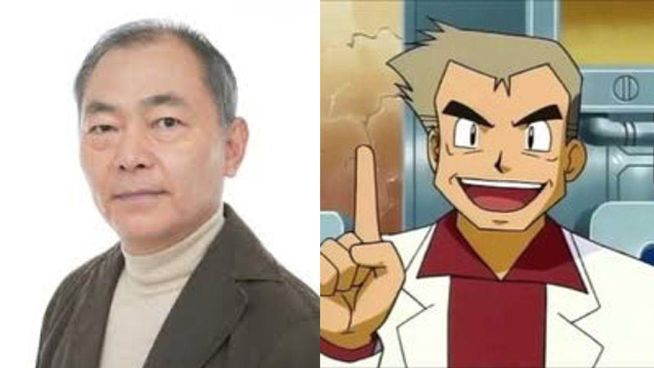 『ポケモン』オーキド博士役などを演じた声優・石塚運昇さんが食道癌のため死去
