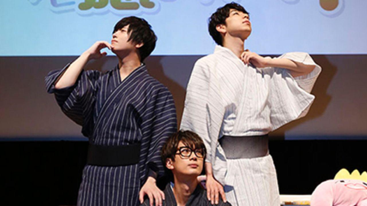 『俺癒』シリーズ第4期が2019年1月放送決定!アニメイトにて俺癒・健僕・そま君・鳥セツの応援ショップ展開も
