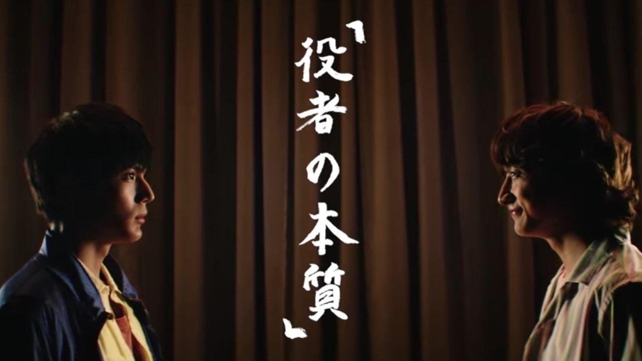 """『A3!』中川大志さん&小関裕太さんによる「熱組」が開花!2人が""""役者の本質""""を熱演する動画が公開!"""
