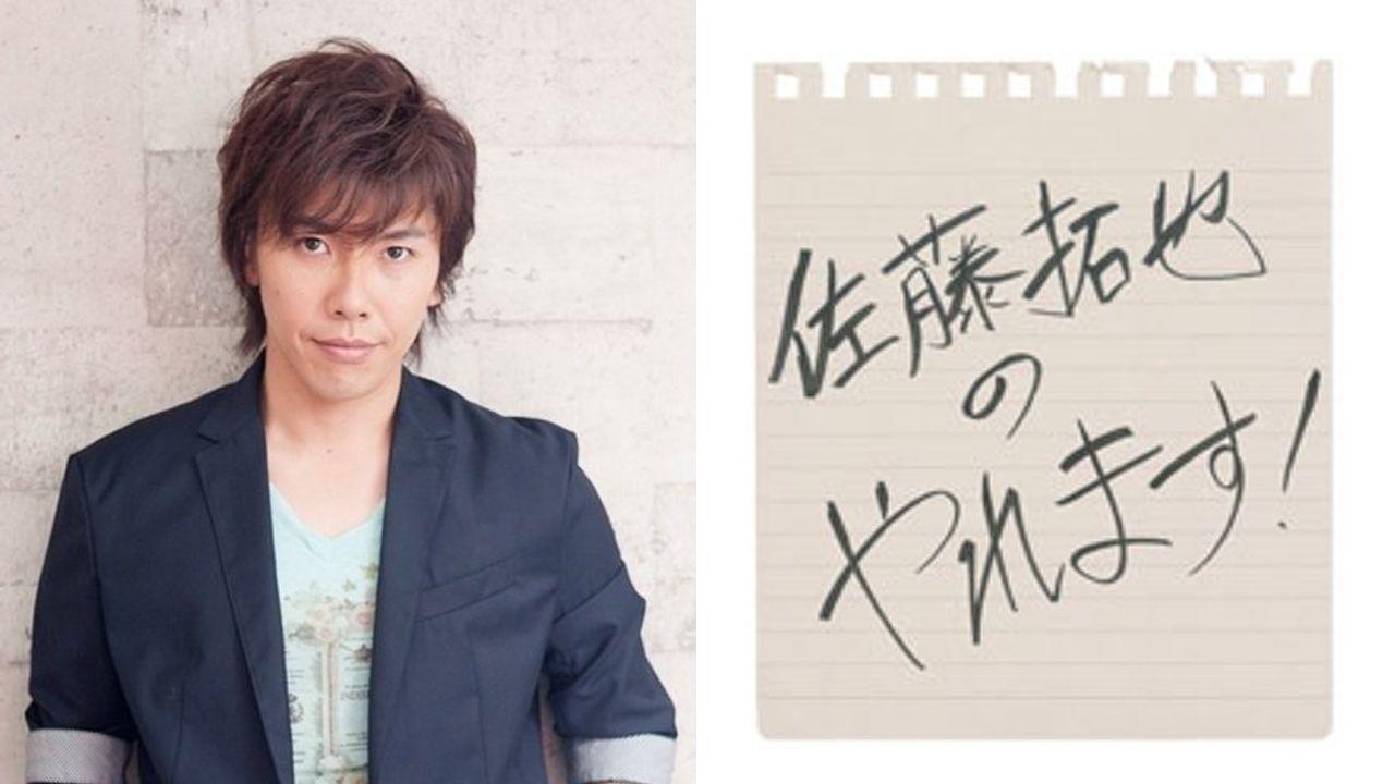 Webラジオ「佐藤拓也の『やれます!』」のトークイベントが約一年ぶりの開催決定!