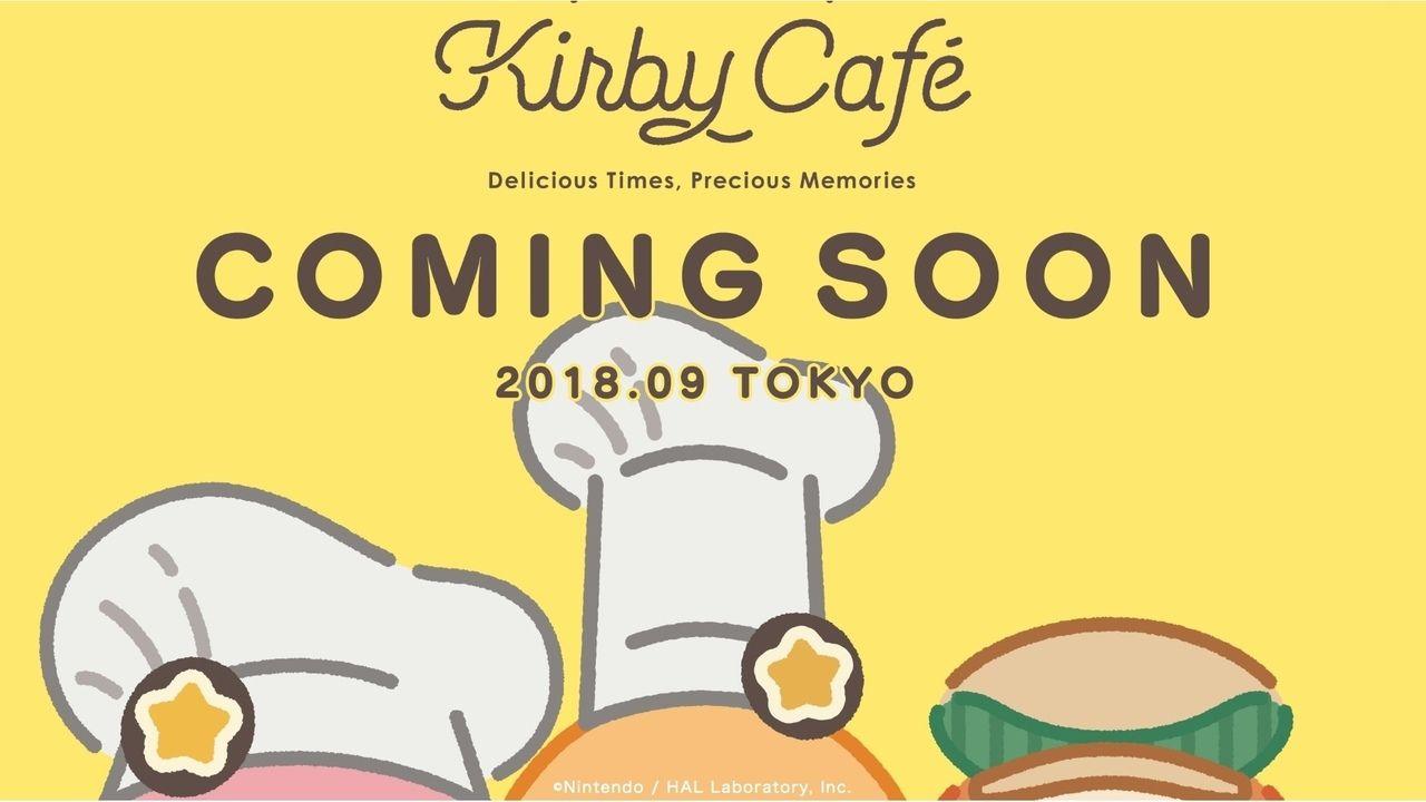 『星のカービィ』カフェが再び帰ってくる!?Twitterでは絵日記風のツイート&サイトにはCOMING SOONの文字!