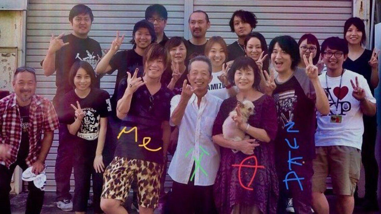 きーやんはお母さん似?お父さん似?谷山紀章さんが家族写真を投稿!微笑ましい写真が話題に