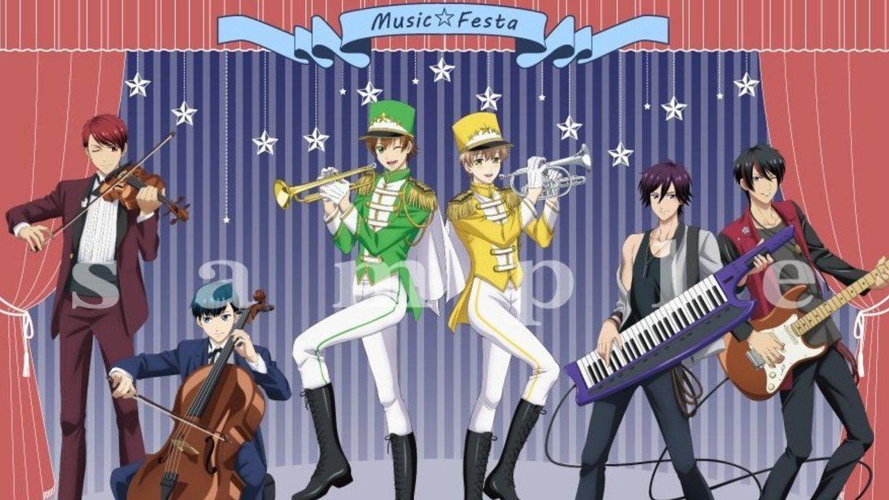 マーチングにロックバンド!『スタミュ』音楽がテーマの描き下ろしグッズ登場!OVA「スタミュinハロウィン」特典絵柄も