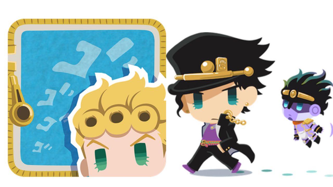 新作アプリ『ジョジョ』SD化した承太郎たちの可愛い動きが楽しめる!『ピタパタポップ ちらみせ』配信スタート