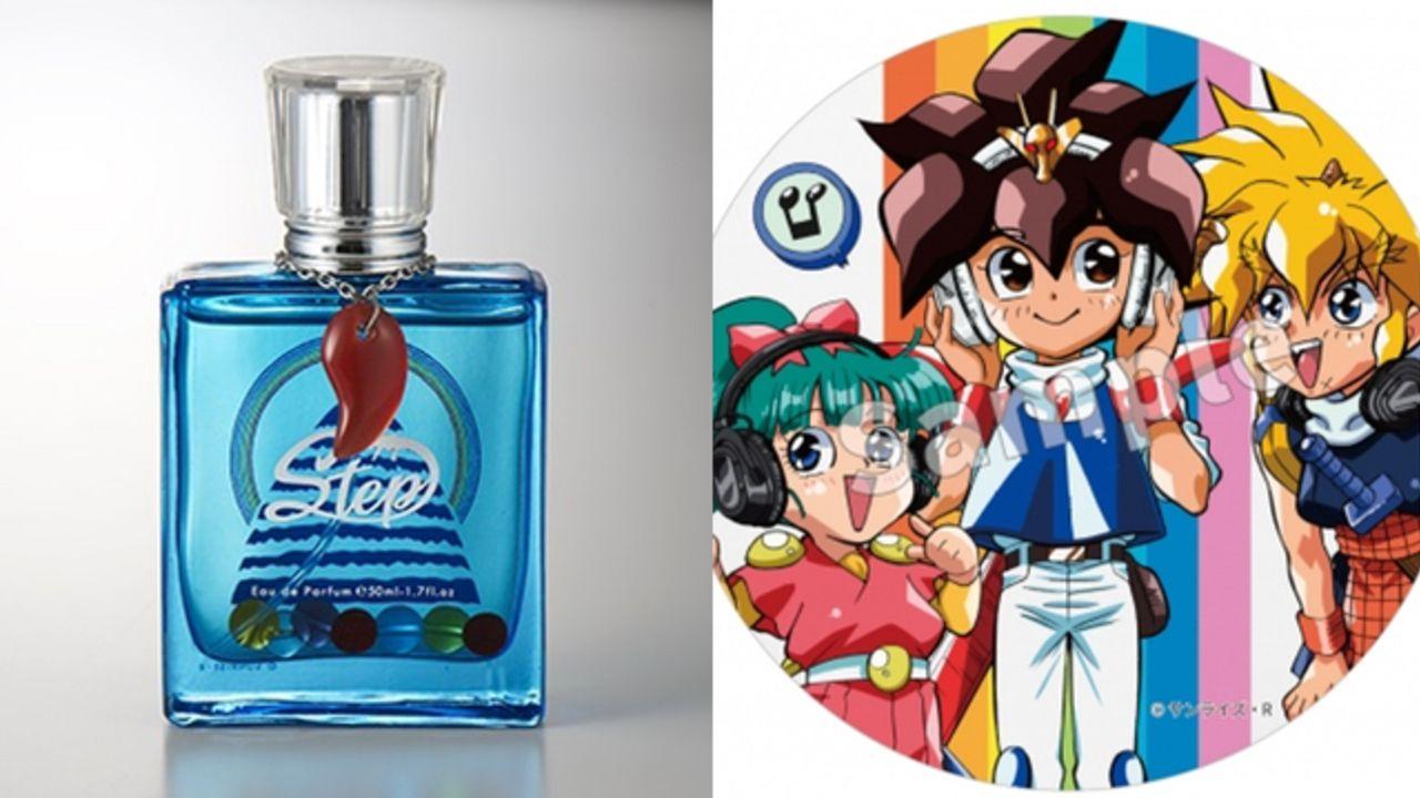 30周年を迎えるアニメ『魔神英雄伝ワタル』より世界観が詰まった香水や本格仕様のコラボヘッドホンが登場!
