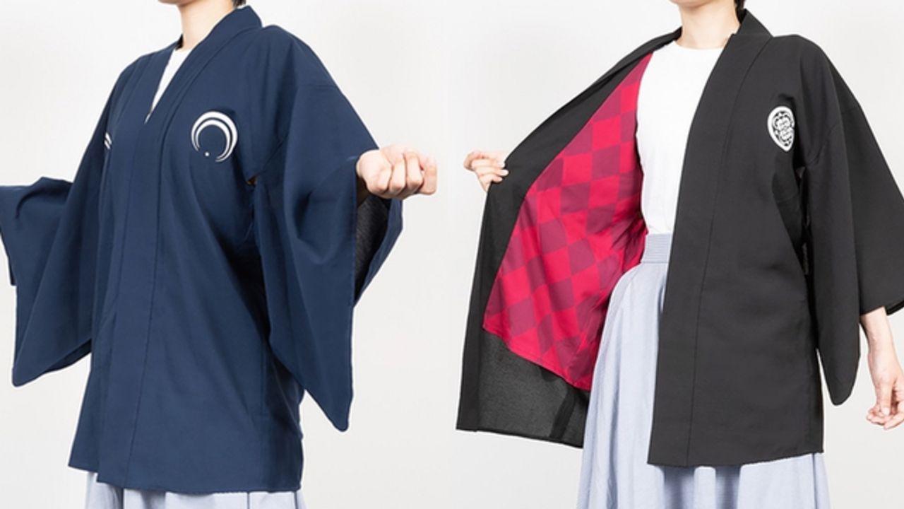『刀剣乱舞』加州清光&三日月宗近をイメージした羽織が登場!「ちょっとそこまで」という時に気軽に羽織れるアイテム