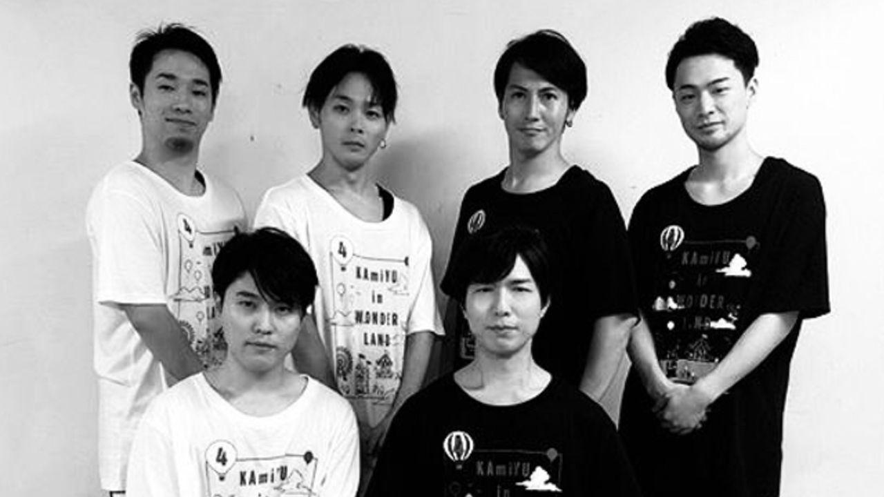 ひろCがパパ役?昭和感溢れる「KAmiYU(神谷浩史さん&入野自由さん)」らの家族のような集合写真が公開!