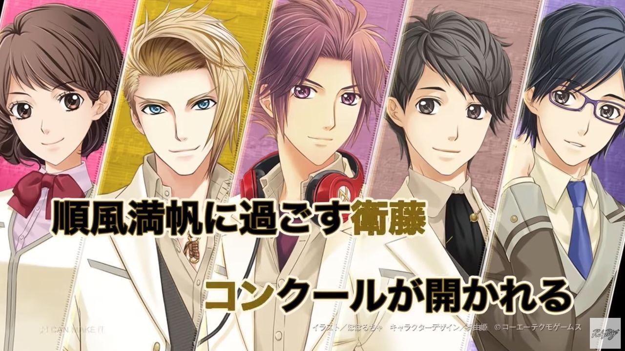 『金色のコルダ』新キャラ役・KENNさん、伊藤かな恵さん、野島裕史さんの声が初公開!イベント限定CDの試聴動画も