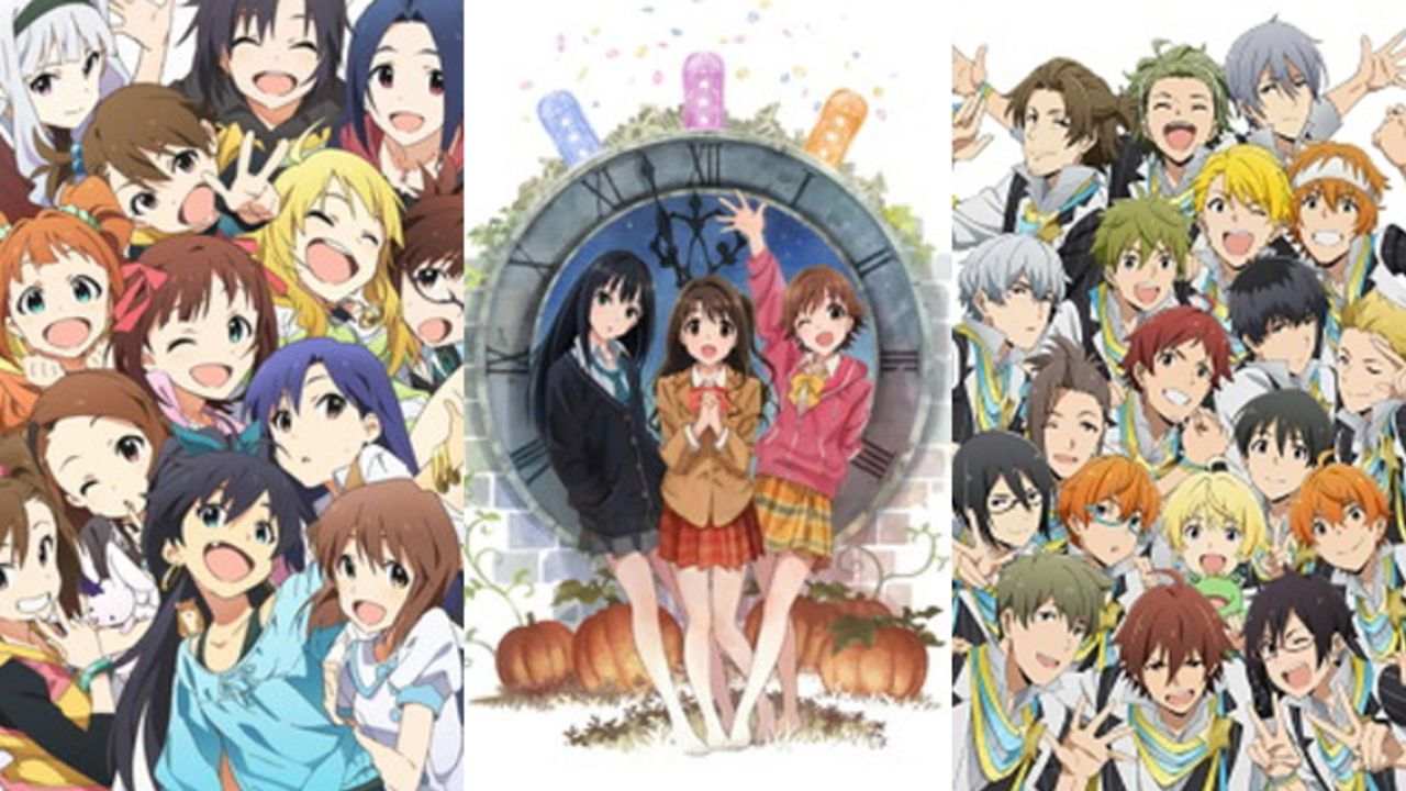 オールしちゃう?「アイマス」シリーズのTVアニメ全話を9月22日・23日にニコ生にて一挙放送決定!