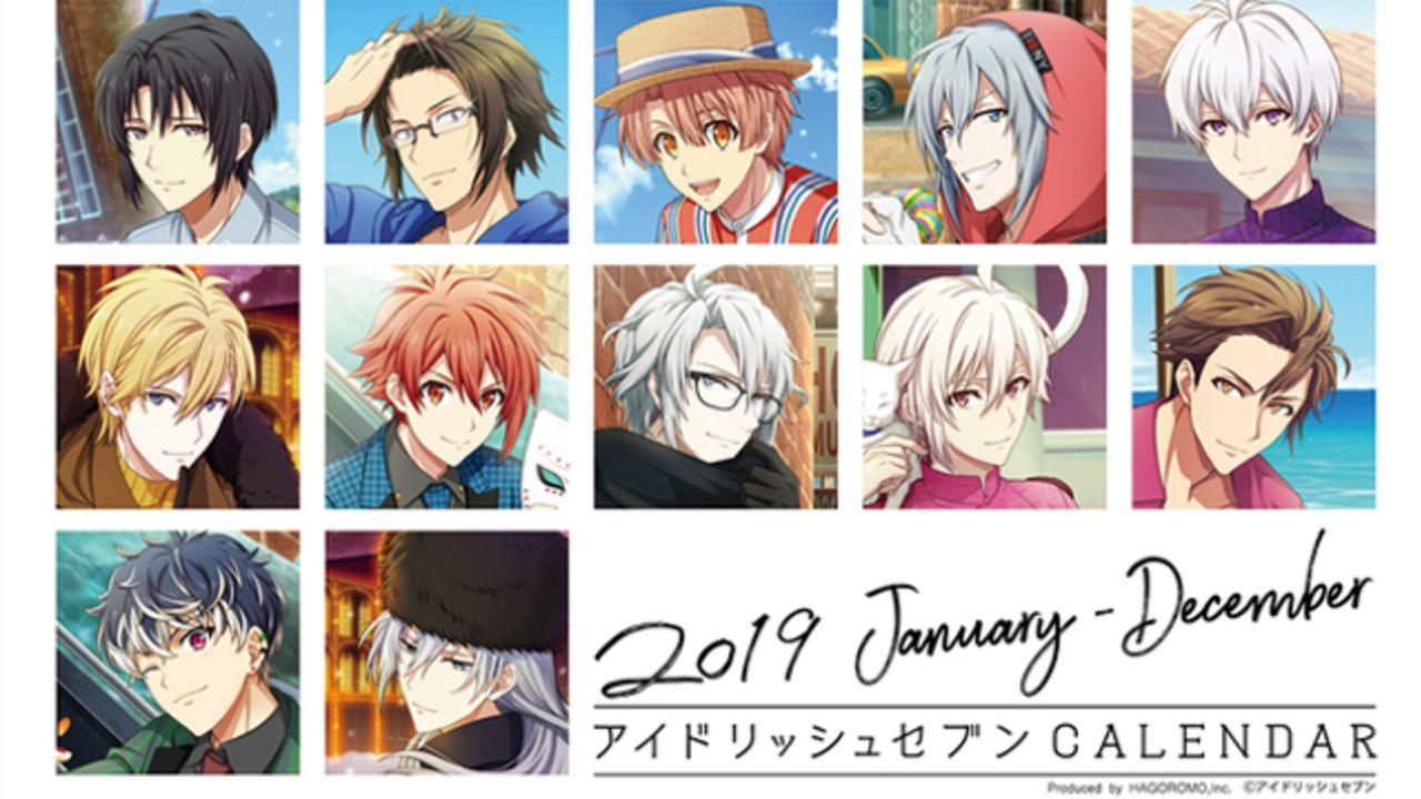 『アイナナ』2019年版カレンダーが発売決定!全ページに海外で撮り下ろしたカットを収録!